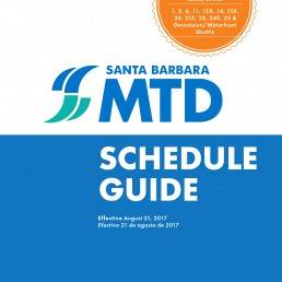 January 2018 MTD Complete Schedule Guide Thumbnail Image